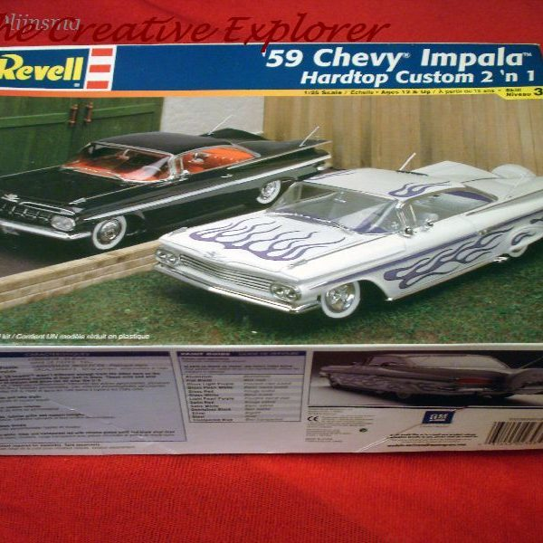 1959 Chevrolet Impala custom